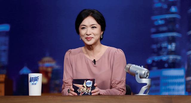 jin-xing