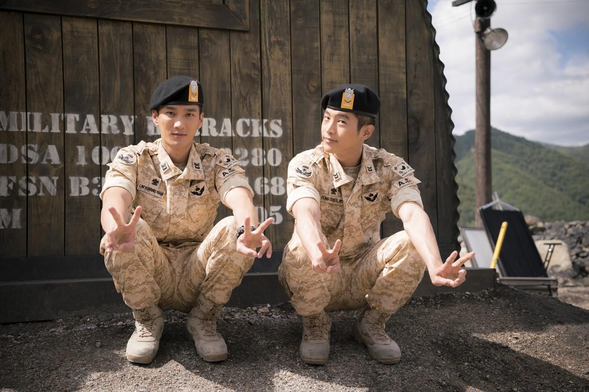 Dél-koreai társkereső weboldalak