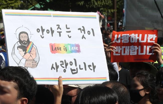Photo of Pride felvonulást megtámadó, erőszakos hívők ellen emeltek vádat Dél-Koreában