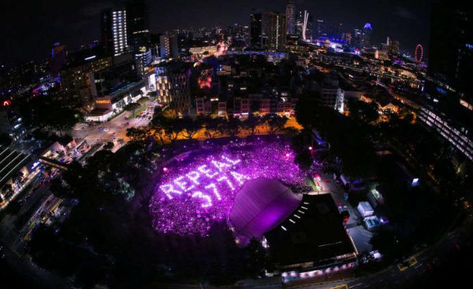 Photo of Hatalmasat üzentek a szingapúri pride résztvevői a miniszterelnöküknek