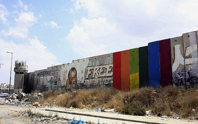Photo of Palesztina keleti részén betiltották az LMBTQ tevékenységeket