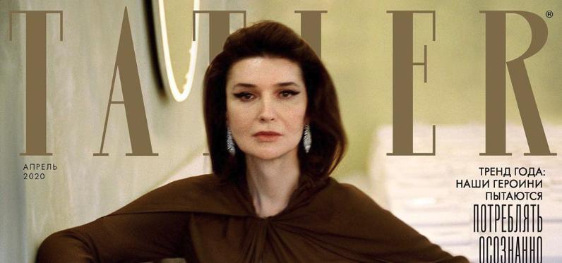 Photo of Először került transznemű nő orosz magazin címlapjára