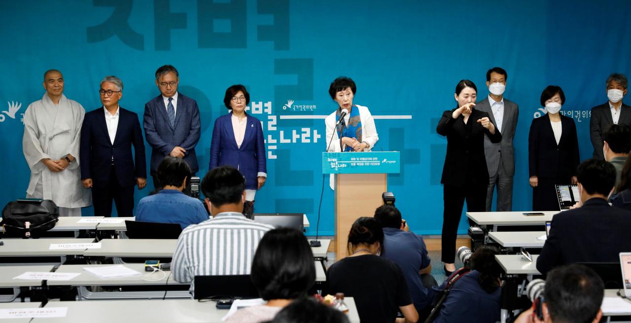 Photo of A melegeket is védené a törvény, a dél-koreai elnök nem akar megszólalni