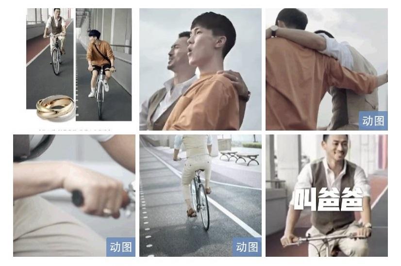 Photo of Botrány a Cartier-nél: Tagadják, hogy meleg pár szerepel a kínai reklámban